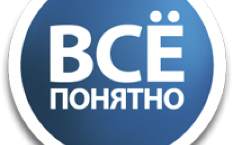 logo70_1