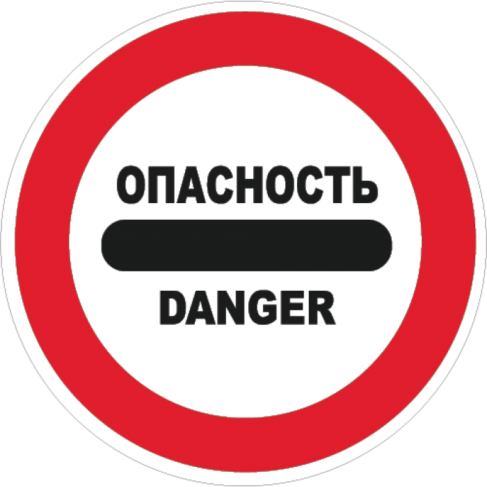 data-roadsign-3-3-17-2-700x700